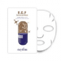 E.G.F ADVANCED MASK