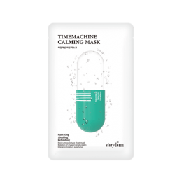 TIME MACHINE CALMING MASK